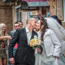 Wedding photographer Aleksandr Kompaniec (fotorama). Photo of 10.12.2015