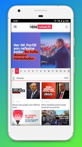 New News 3.1 screenshots 1