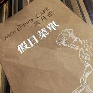Movenpick café 莫凡彼咖啡館