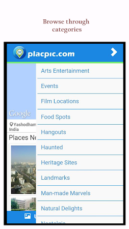PlacPic -Know Places,Go Places 4.4.2 screenshot 2092173