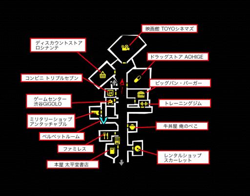 渋谷 セントラル街