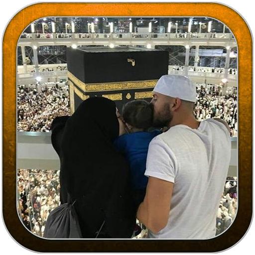 Mecca Maddina Photo Frame - Kaabah Photo Frames HD