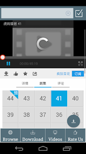 1 All Video Downloader App screenshot