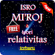Download Isro Mi'roj Dengan Teori 'Relativitas' Terbaru For PC Windows and Mac