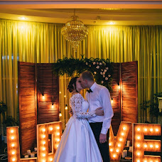 Wedding photographer Darina Zdorenko (gorodinskaj). Photo of 26.02.2018