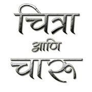 Free stories - Read & listen - Pratilipi APK 1 2 26 Download - Free