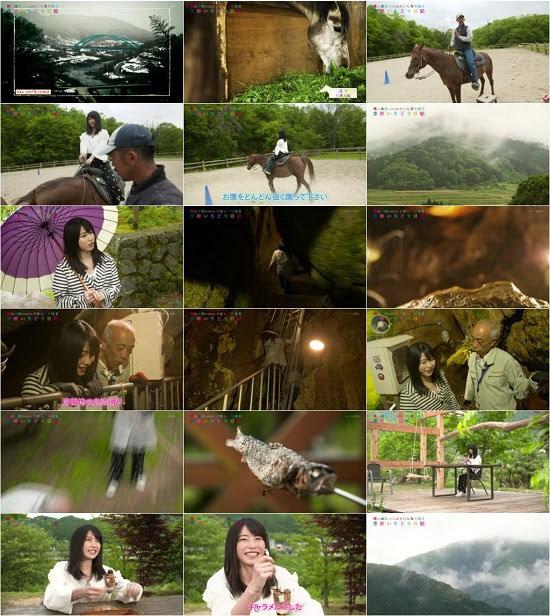 (TV-Variety)(720p) 横山由依 – がはんなり巡る 京都いろどり日記 ep59 180523