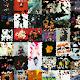 Album Art Live Wallpaper Download on Windows