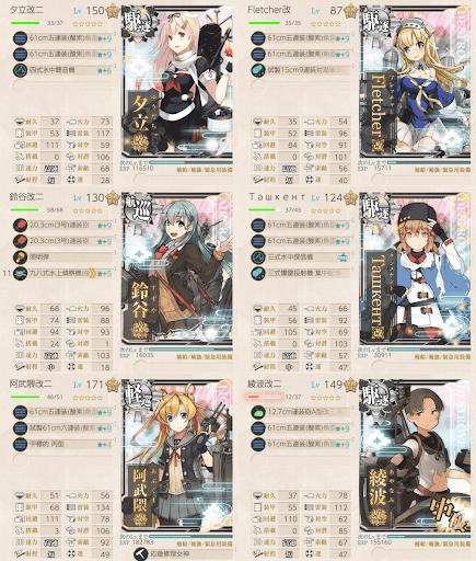 E6-2削り2