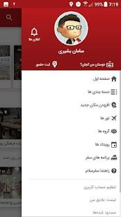 سفرسلام | SafarSalam - náhled