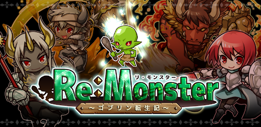 Re:Monster - Apps on Google Play