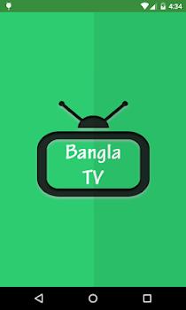 Bangla Tv Free - বাংলা টিভি
