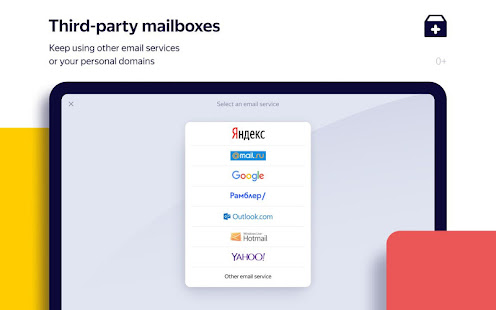 App Yandex.Mail APK for Windows Phone