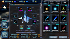 Galaxy Airforce Warのおすすめ画像2