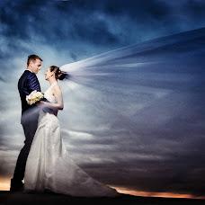 Fotografo di matrimoni Rita Szerdahelyi (szerdahelyirita). Foto del 08.07.2019