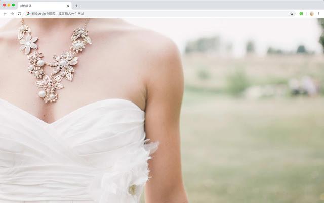 Wedding Hot Photography HD New Tabs Theme