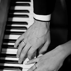 Wedding photographer Natalya Menshikova (ginger). Photo of 17.12.2016