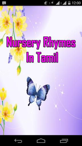 Nursery Rhymes in Tamil