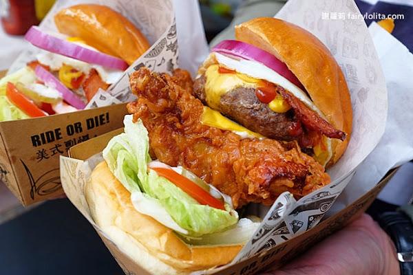 霸氣份量、漢堡疊成跟山一樣高,大口吃肉、連在地人都激推超級巨無霸!