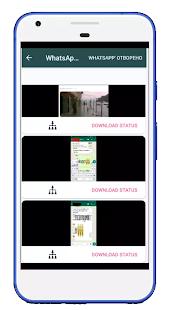 Изтегляне на Видео (Български) * Видео Инженер - náhled