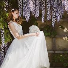 Wedding photographer Yulya Pushkareva (feelgood). Photo of 17.01.2017