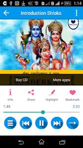 Sunderkand Audio screenshot 3