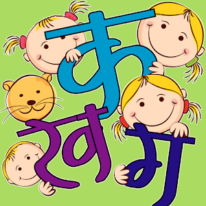Learn Hindi Letters with games