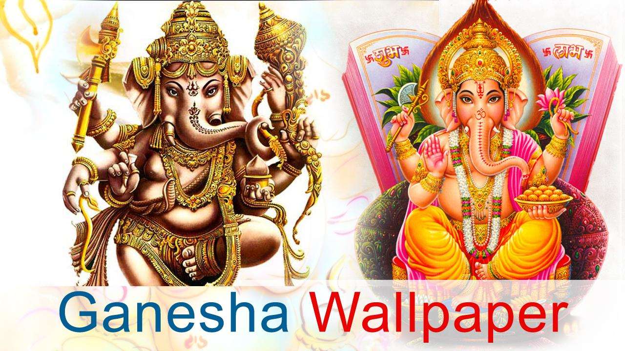 Ganesh Wallpapers New HD- screenshot