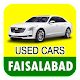 Used Cars in Faisalabad Download for PC Windows 10/8/7