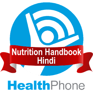 Tải Nutrition Hindi HealthPhone APK