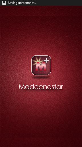 MadeenaStar +