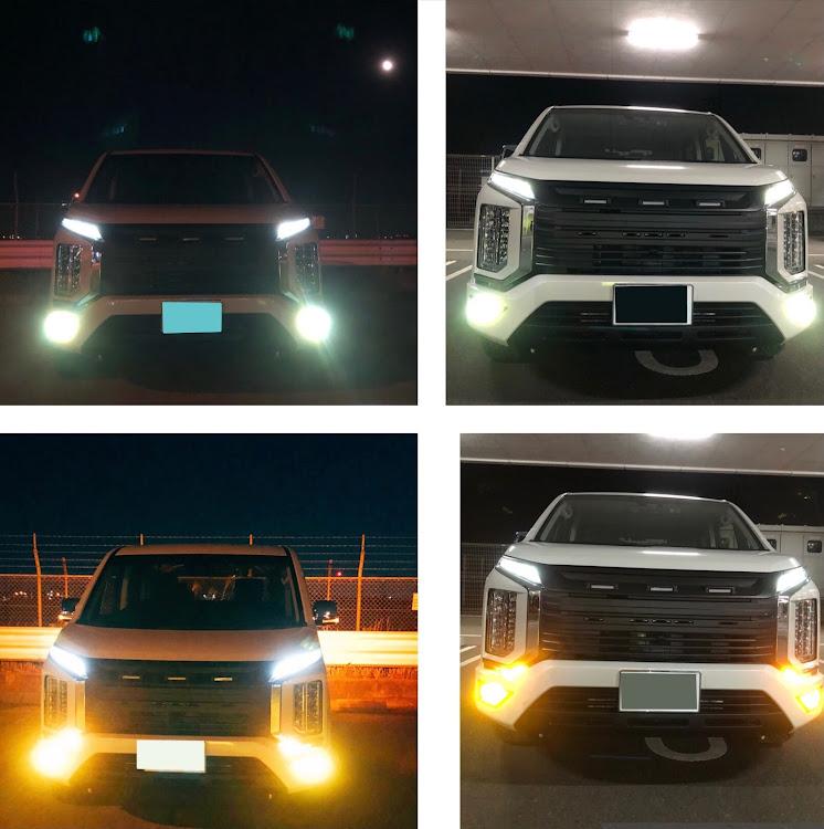 デリカD:5 CV1Wの新型デリカ,デリカd5,フォグランプ交換,#フォグランプ2色切替,ナイト撮影に関するカスタム&メンテナンスの投稿画像6枚目