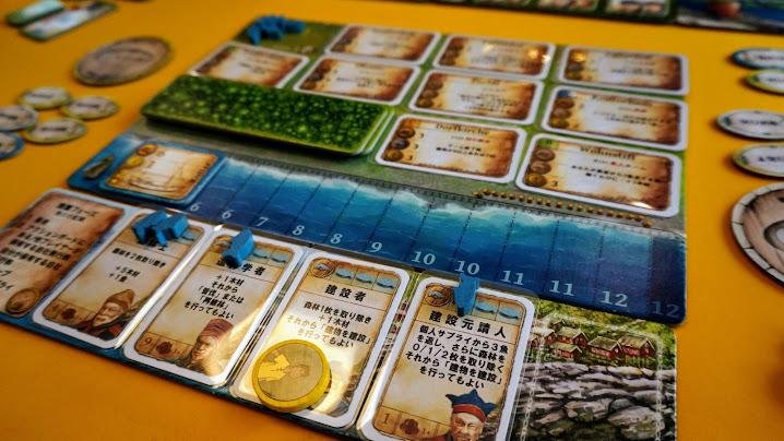 ヌスフィヨルド:ゲーム終了時の様子