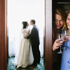 Wedding photographer Petr Gubanov (WatashiWa). Photo of 22.08.2018