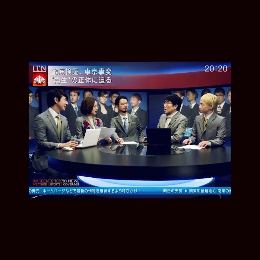東京事變 新EP《ニュース》四月發行 五位成員一人負責一首曲子!