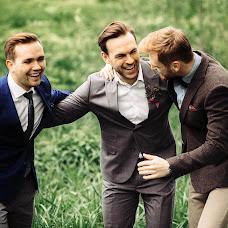 Wedding photographer Sergey Yakovlev (sergeyprofoto). Photo of 21.01.2018