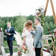 Wedding photographer Anastasiya Moiseeva (Singende). Photo of 23.08.2018