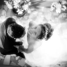 Wedding photographer Andriantsoa Masinantenaina (masi). Photo of 13.02.2014