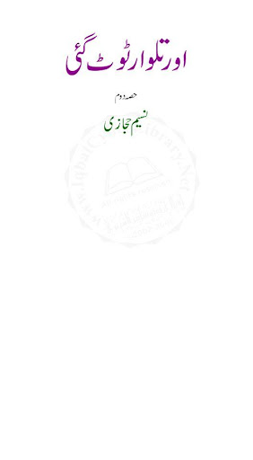 Aur Talwar Toot Gai Part-2