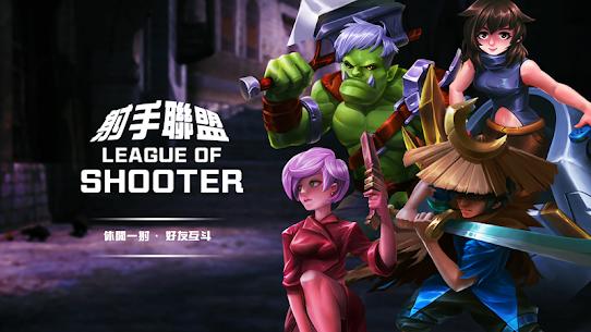 射手聯盟League Of Shooter 2