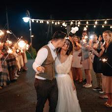 Wedding photographer Vladimir Virstyuk (Sunshinefamily). Photo of 28.01.2019