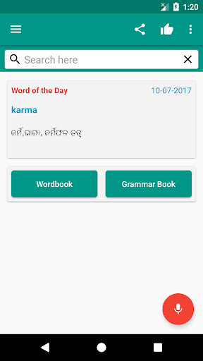 Odia Dictionary -English,Hindi by MoApps Mobile (Google Play