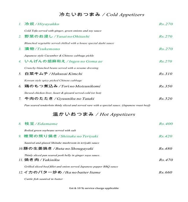 Harima menu 9