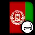 Afghans Radio Pro icon