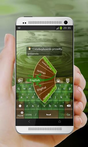 綠蜥蜴 GO Keyboard