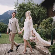Wedding photographer Aleksandr Litvinchuk (LytvynchukSasha). Photo of 25.06.2017