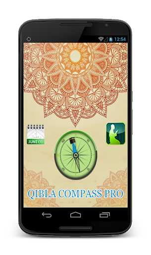 Qibla Direction Pro-3 in One