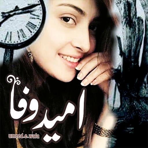 Umeed e Wafa