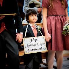 Wedding photographer Enrique Gil (enriquegil). Photo of 04.07.2017