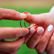 Wedding photographer Nikolay Gerasimchuk (NikolayWed0007). Photo of 26.11.2017